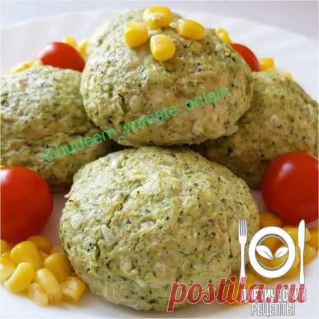 Chicken cutlets with broccoli without eggs: very useful and tasty!\u000aon 100 grams - 105.78 kkalb\/zh\/u - 12.42\/5.47\/2.18 \u000a\u000aIngredients: \u000a700 g forcemeat from chicken (I do itself, without skin)\u000a275 g of broccoli (inflorescence)\u000a80 g onion \u000aSalt, black ground pepper to taste \u000aFor the recipe thanks to group Dietary recipes \u000a\u000aPreparation: \u000a1. Broccoli (inflorescence) boiled in the boiling subsalty water of minute 3. Rinsed with cold water and allowed it to flow down.\u000a2. Crushed broccoli in the blender. \u000a3. Luk Repchat...