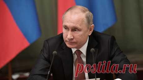 Путин подписал указ о приостановке ДРСМД - Mail.ru Новости
