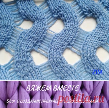 1000 идей для вязания спицами