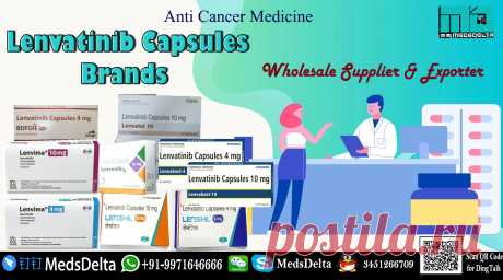 Purchase now Lenvatinib Brands online from MedsDelta provider and exporter, find out about the Levatinib brands cost including anti cancer medication Lenvima, Lenvenib, Lenvatol, Bdfoie, Lenvakast and Lenshil produced by Eisai, Sun Pharma, Cipla, BDR Pharma, Aprazer Healthcare and Shilpa Medicare. Call/WhatsApp: +91–9971646666, QQ: 3451266709 for request online Lenvima E7080 Capsules at discount cost. MedsDelta believed exporter and provider conveying you worldwide to nations