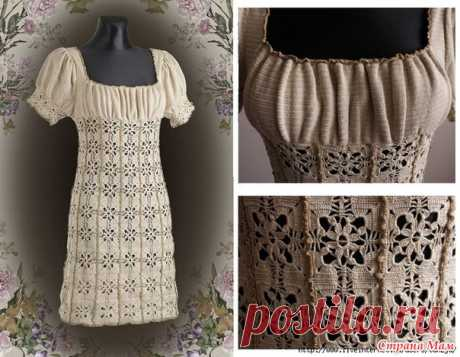 """* """"Барышня крестьянка&quot dress;. My embodiment. - All in openwork... (knitting by a hook) - the Country of Mothers"""