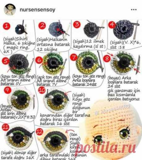 Вяжем крючком глазки куколке амигуруми