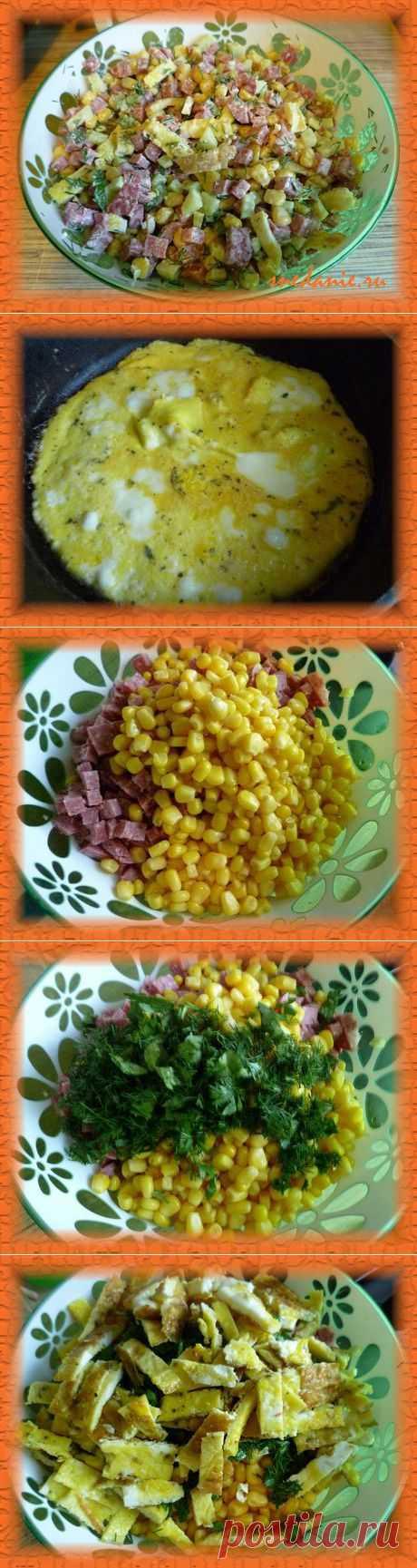 Салат с омлетом, ветчиной и кукурузой - рецепт с фото