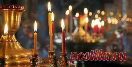 С какой целью ставятся свечи в храме? Свечи в церкви ставили испокон веков. Многим только это и известно о церковных обычаях. Но с какой целью зажигают свечку возле конкретной иконы, не всякий сможет объяснить. Считается, что первым […]