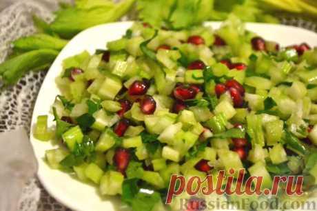Рецепт: Салат из сельдерея, с гранатом