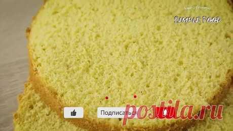 Бисквит просто ИДЕАЛЬНЫЙ ☆ Высокий БИСКВИТ без разделения яиц