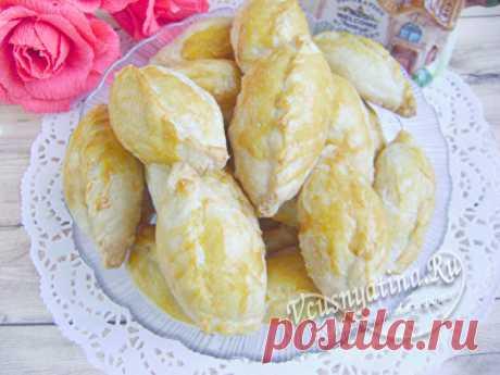 Пирожки с капустой из слоеного теста в духовке: пошаговый рецепт с фото