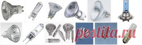 Галогенные лампы характеристики и область применения | Энергофиксик | Яндекс Дзен
