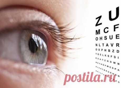 Эксперты рассказали, как лекго улучшить зрение | КОММЕНТАРИИ