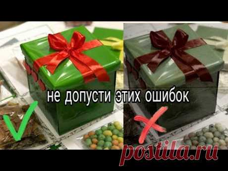 Мужская коробочка с сюрпризом для начинающих