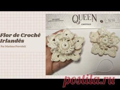 Aprenda a Tecer uma Linda Flor de Crochê Irlandês!