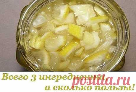 """Леди"" - Любимый женский журнал"