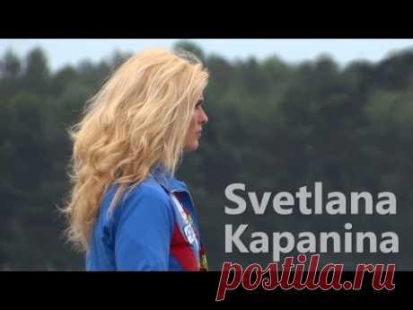 Svetlana Kapanina - extreme aerobatics - pokazy lotnicze Gryźliny 2013