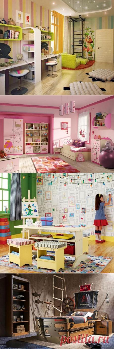 Как оформить детскую комнату? 34 фото дизайна интерьера