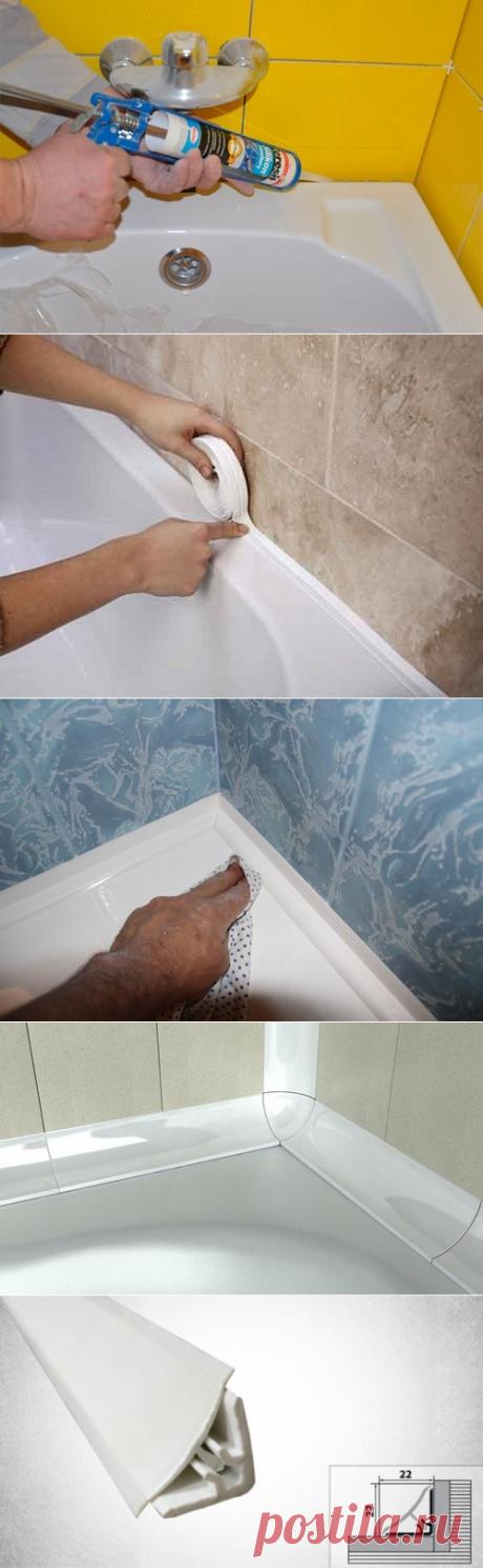 6 способов заделать щель между ванной и стеной.