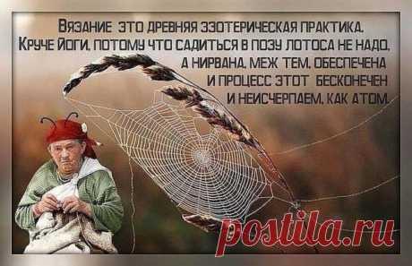 Вязальный юмор: Дневник группы «ВЯЖЕМ ПО ОПИСАНИЮ»: Группы - женская социальная сеть myJulia.ru