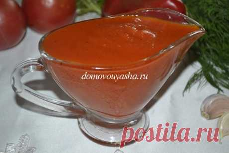 Соус для пиццы на зиму. Рецепт с фото   Народные знания от Кравченко Анатолия