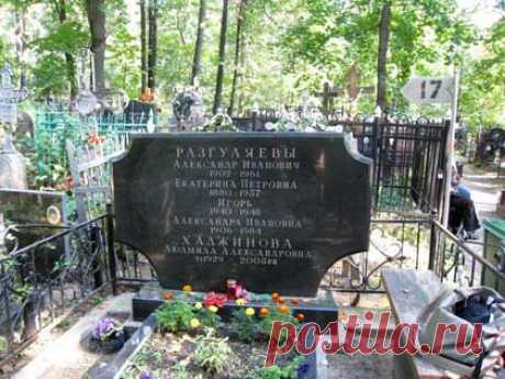 Единоутробный брат Сергея Есенина - С.А. Есенин ::: Жизнь моя, иль ты приснилась мне...