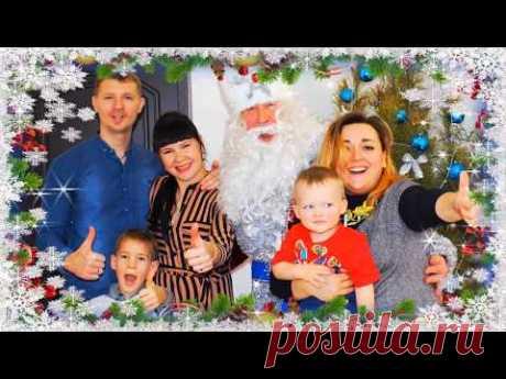 Как Заказать веселого Дед Мороз на дом в Киеве! Встречаем новый год 2020 - YouTube Такого Дед Мороза еще нужно поискать!