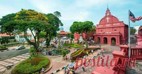Малакка - древний город Малайзии