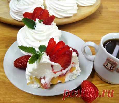 Десерт Павлова | Рецепты от Светланы Печенкиной | Яндекс Дзен