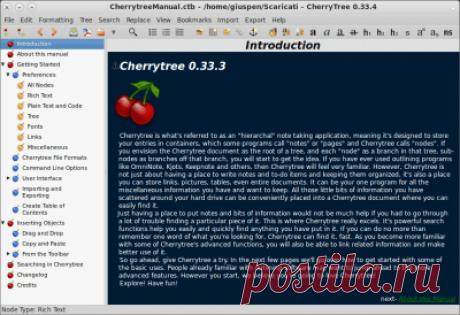 CherryTree cкачать на Windows бесплатно. CherryTree Удобная и простая в использовании программа для ведения заметок.  CherryTree имеет следующие особенности:  - Иерархическая структура заметок.  - Rich-text заметки.  - Подсветка синтаксиса.  - Хранение данных в одном XML или SQLite файле.  - Защита записей паролем.  - Импорт и экспорт текста.