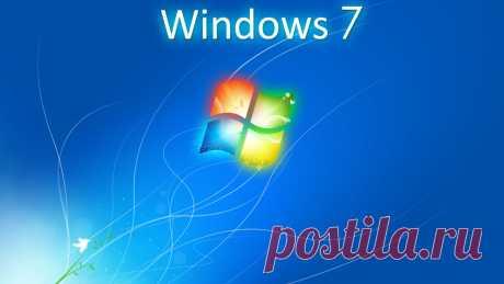 7 полезных секретов в Windows 7 | Чёрт побери 1. С помощью настройки текста ClearType вы сможете достичь более высокого качества отображения текста на вашем мониторе. Средство настройки шрифтов ClearType в Windows 7 уже встроено! Для того, чтобы открыть средство настройки CleatType в Windows 7 нажмите пуск и в поле поиска введите «cleartype», после чего нажмите клавишу enter. Затем следуйте советам и подсказкам мастера настройки ClearType. 2. В операционной системе Windows...
