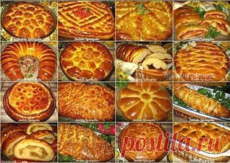 Шикарная подборка дрожжевых пирогов на все случаи жизни Приятного аппетита!