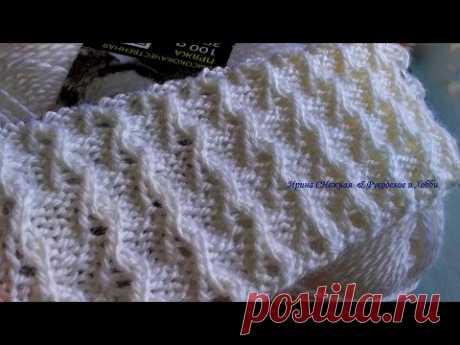 """Связать красивый узор, это так просто! Роскошный ажурный узор спицами с эффектом 3D  """"Бесконечность"""" поможет Вам связать спицами красивое платье или юбку."""