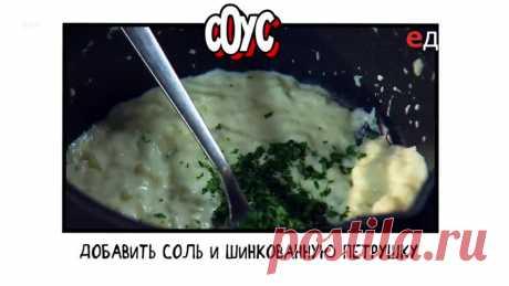Кто готовит — тот не моет - Крем-суп из авокадо и рыба в сливках