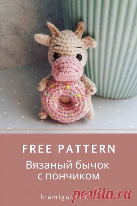 Схема вязания бычка амигуруми с пончиком крючком #амигуруми #вязанаяигрушка #игрушкикрючком #вязаныйбык #быккрючком #amigurumipattern #crochetpattern #amigurumibull #crochetbull