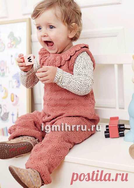 Детский комбинезон с пышным кружевным воротничком. Вязание спицами для детей со схемами и описанием. Вязание для самых маленьких