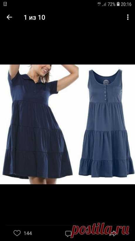 El vestido veraniego
