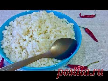 Это потрясаюше вкусный и рассыпчатый рис! Такого риса вы еще не пробовали! Рецепты гарниров.