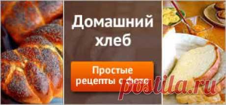 Las galushkas - Todas las recetas de Rusia