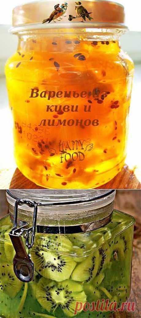 Jam from a kiwi and lemons.