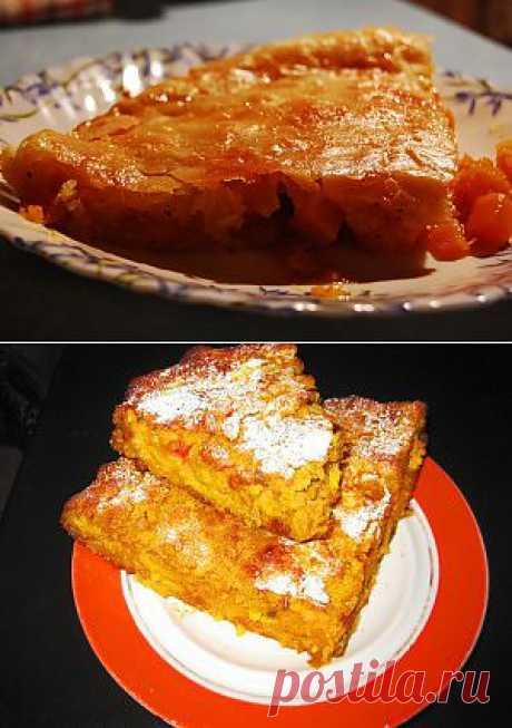 Пирог из тыквы: 2 рецепта вкусной кухни! | ЖЕНСКИЙ САЙТ