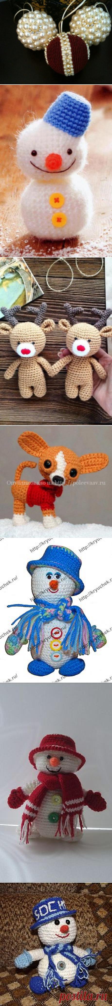 Поиск на Постиле: новогодние игрушки крючком