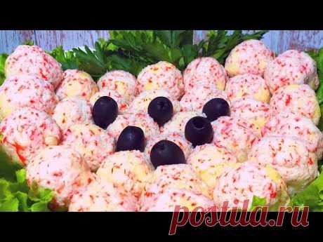 Новогодняя закуска: Сырные шарики Рафаэлло! & Christmas snack: Rafaello cheese balls!