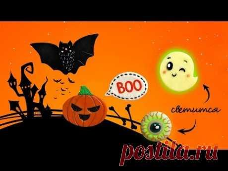 Значки на Хэллоуин / DIY / Полимерная глина