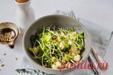 Постный салат из цветной капусты с микрозеленью  Постный салат из брокколи и цветной капусты с микрозеленью  В  Пост  особенно хочется разнообразить обед и ужин, приготовить вкусные блюда. Сегодня хочу предложить вам один вариант салата из цветной капусты с микрозеленью.   Салат довольно прост в приготовлении, а сколько в нём пользы для организма. В качестве микрозелени могут выступать любые готовые наборы.   В оригинальной версии рецепта используется свежая, сырая цветная...