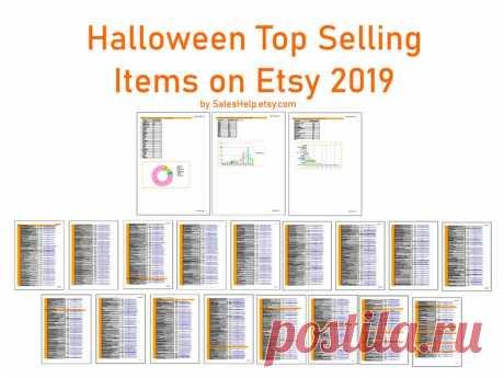 Etsy Top Selling Halloween Items Etsy Halloween Bestsellers | Etsy