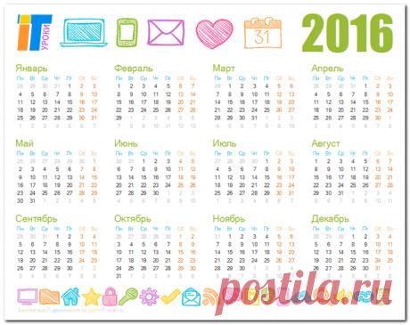 Универсальный календарь на любой год в Excel (бесплатно) | IT-уроки