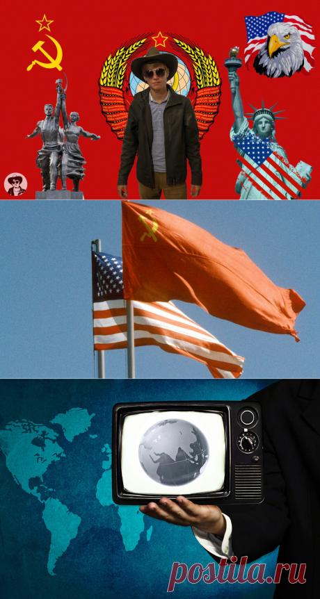 Отношение Американцев к СССР | Американ Бой | Яндекс Дзен
