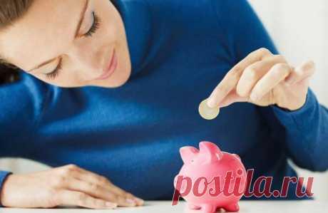 Почему денег всегда не хватает – в статье интересно описаны типичные ситуации неправильного обращения со своими финансами...