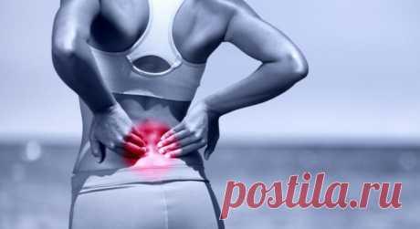 15 упражнений для мгновенного облегчения боли в пояснице — Мир интересного