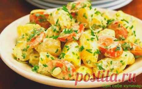 Картофельный салат с сосисками