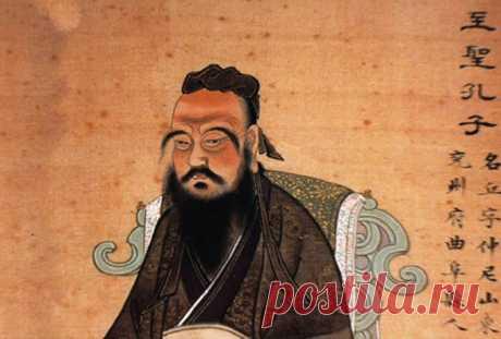 9 уроков Конфуция, которые изменят вашу жизнь Уроки мудрости, о которых нам не мешает иногда вспомнить  ...
