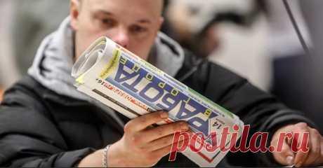 Налог на «тунеядство» или самозанятых в России с 2020 года - Полезные советы Налог на «тунеядство» или самозанятых в России с 2020 года - это правда или нет? Вот что известно на