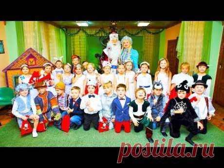 Сказочный НОВОГОДНИЙ УТРЕННИК в детском саду! Супер Дед Мороз - YouTube Такого Дед Мороза еще не было. И смотрите почему